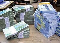 شعب منتخب توزیع اسکناس نو در بانک سینا