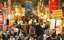 پررنگشدن نقش سرمایههای ناملموس در اقتصاد ایران
