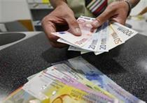 کاهش نرخ نرخ رسمی ۲۶ ارز