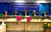 دورخیز بانک صادرات ایران برای جهش بزرگ