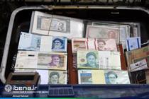آمار تسهیلات اعطایی بانک رفاه به بنگاه های کوچک و متوسط