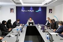 برگزاری نخستین نشست شورای مدیران بیمه سینا در سال جدید