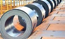 ابلاغ دستورالعمل تنظیم بازار ورق گرم فولادی +سند