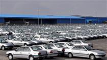 پیشنهاد تحویل خودروهای پیشفروش به خودرو اولیها