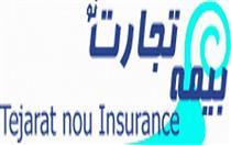 پیام تبریک مدیر روابط عمومی و ارتباطات بیمه تجارت نو به مناسبت روز خبرنگار