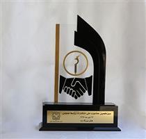 یکه تازی بانک ملی ایران در سیزدهمین جشنواره ملی انتشارات روابط عمومی