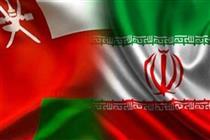 هیچ حساب بانکی از ایرانیها در عمان مسدود نشده است