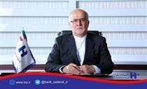 پیام تسلیت مدیر عامل بانک صادرات به زلزله زدگان غرب کشور