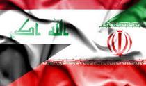 بورس انرژی میزبان عرضه نفت گاز صادراتی به مقصد عراق