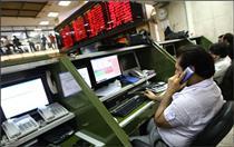 جزییات عرضه ۷.۵ درصدی سهام از سوی بانک ملی