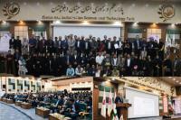 بانک ایران زمین حامی یک رویداد