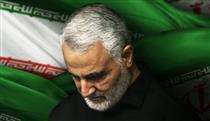 پیام تسلیت مدیر عامل ایران کیش به مناسبت شهادت قاسم سلیمانی