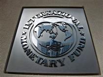 حمایت IMF از نظام تک نرخی ارز در ایران