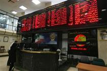 رشد ۱۵۰ درصدی ارزش معاملات بازار سهام
