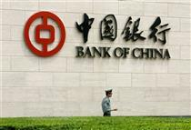 بزرگترین بانکداران جهان کدامند؟