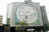 پورکیانی عضو هیات مدیره بیمه البرز شد
