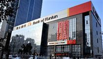 بانک کونلون چین به همکاری با ایران ادامه میدهد؟