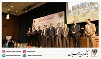 روسای موفق شعب بانک پارسیان تقدیر شدند