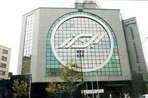حضور بیمه البرز در نمایشگاه بانک و بیمه خراسان رضوی
