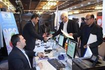 حضور بانک رفاه در کنگره جراحان ارتوپدی