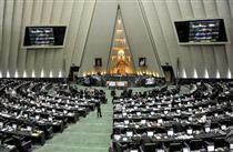 حمایت مجلس از برنامه ساماندهی ارزی دولت