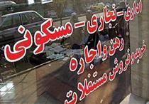 افزایش ۴۲ درصدی قیمت مسکن در تهران