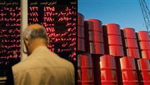 عرضه بیش از ۴۳ هزار تن انواع فرآوردههای نفتی در بورس انرژی