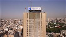 بانک صادرات ایران به مجمع می نشیند