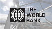 جدیدترین پیش بینی بانک جهانی از رشد اقتصادی