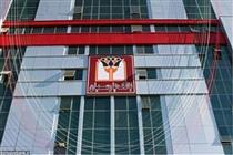 بانک پارسیان، سهام گروه داده پردازی اش را واگذار می کند