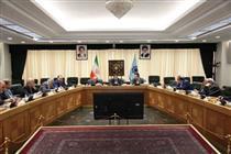تمهیدات بانک مرکزی برای مقابله با تحریم نفت ایران