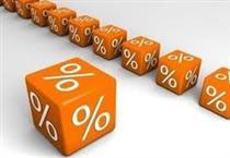 واریز سود عملکرد سال مالی ۹۷ بانک سینا