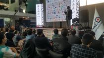 حضور و حمایت بیمه سامان در پنچمین جشنواره فناوری اطلاعات