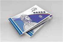 بیمهشدگان تامیناجتماعی بدون دفترچه به پزشک مراجعه کنند