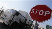 دو سناریوی ممنوعیت واردات کالا از آمریکا