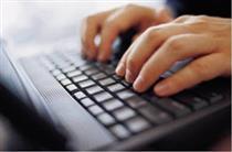 خدمات جدید اینترنت بانک مشتریان حقوقی بانک سینا