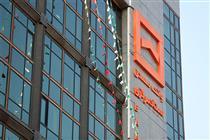 تقویت توان تسهیلات دهی بانک مسکن با افزایش سرمایه