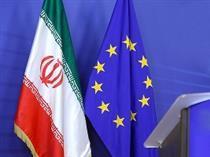 مراحل نهایی کانال مالی اروپا با ایران