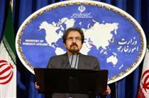 واکنش وزارت خارجه به رفع توقیف داراییهای بانک مرکزی