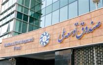 موافقت با سپردهگذاری صندوق توسعه ملی در بانکها
