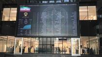 بورس بینالملل در کیش افتتاح میشود