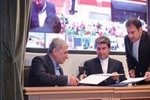 بانک ملی و استاندار آذربایجان غربی تفاهمنامه همکاری امضا کردند
