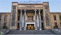 تجلیل بنیاد شهید و امور ایثارگران ری از خدمات بانک ملی ایران