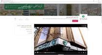 راهاندازی شبکه بانک قرض الحسنه مهر