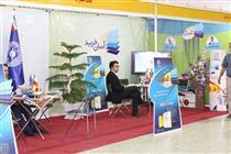 آسان خرید در اصفهان معرفی شد