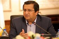 جلسه فراکسیون مستقلان مجلس با رئیس کل بانک مرکزی