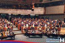 حضور حمایتی بانک صادرات در هشتمین «اجلاس روسای آیتک»