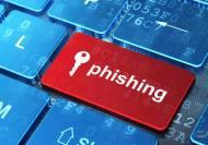 کاهش چشمگیر سرقت های فیشینگ
