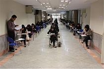 برنامه آزمون های مصوب شورای عالی بیمه اعلام شد