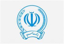 خرید ارز حاصل از صادرات و افتتاح حساب سپرده ارزی در بانک سپه